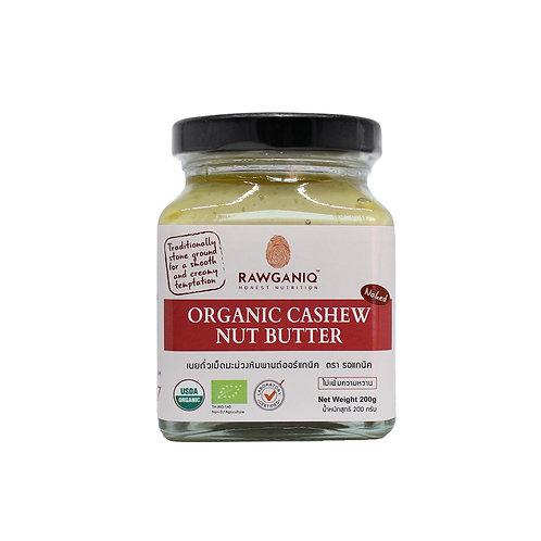 เนยถั่วเม็ดมะม่วงหิมพานต์ Organic Cashew Nut Butter 200g