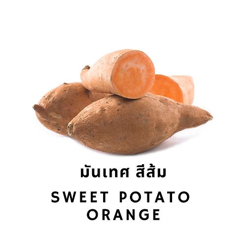 มันเทศสีส้ม 500G Sweet Potato Orange