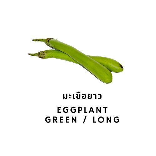 มะเขือยาว 300G Eggplant