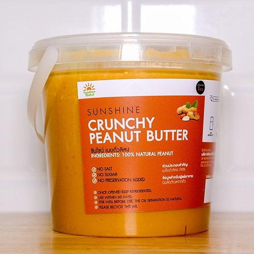 Peanut Butter Crunchy 1kg / Sunshine Market