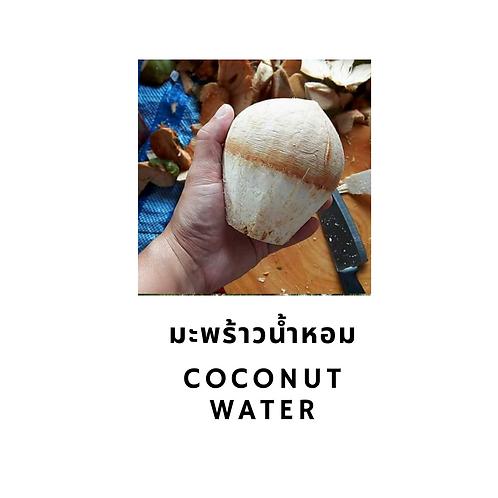 Coconut มะพร้าวน้ำหอม 1ลูก