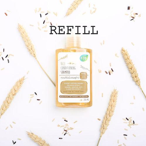 แชมพู ข้าว แบบเติม Shampoo Rice refill 50G / Hug