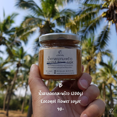 Coconut Flower Sugar 200G น้ำตาลดอกมะพร้าว