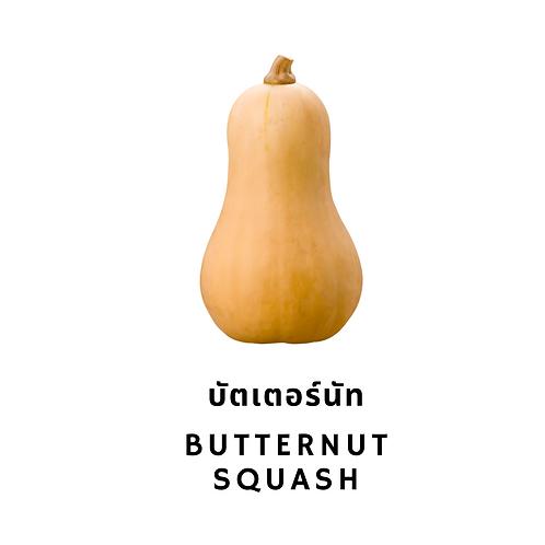 บัตเตอร์นัท 200G Butternut Squash