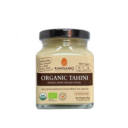 เนยงาขาว Organic Tahini Spread 200g