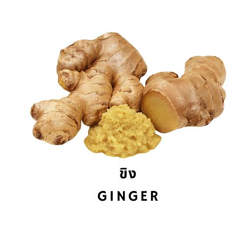 ขิง 200G ginger