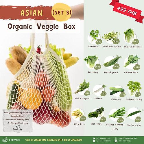 Organic Veggie box set 3: Asian