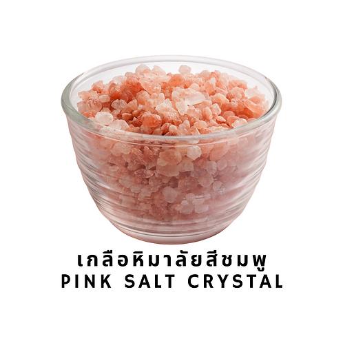 Himalayan Pink Salt Crystal 1kg เกลือชมพูหิมาลัยเกล็ด