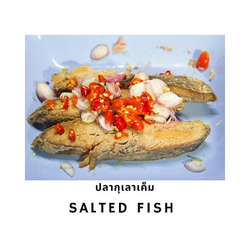 Salted fish 200-300G ปลากุเลาเค็ม