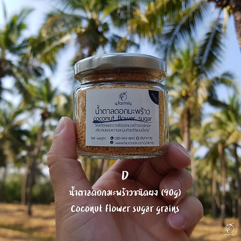 Coconut Flower sugar grains 90g น้ำตาลดอกมะพร้าวผง