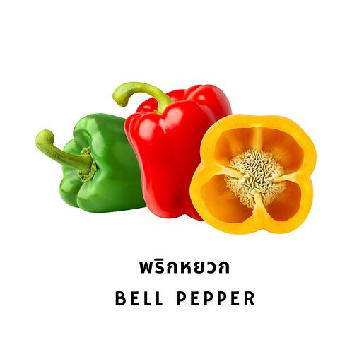 พริกหยวก 200G Bell Pepper