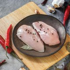 Chicken Breast 2/pack อกไก่