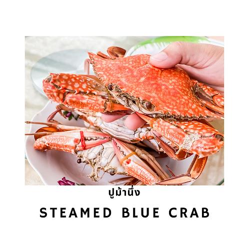 Steamed Blue Crab / 1 kg ปูม้านึ่ง