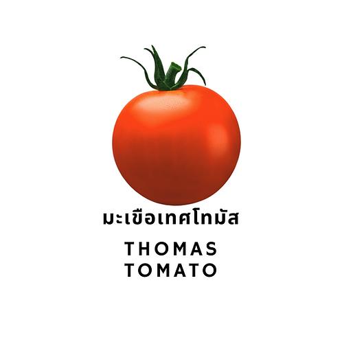 Thomas Tomato 300G มะเขือเทศโทมัส