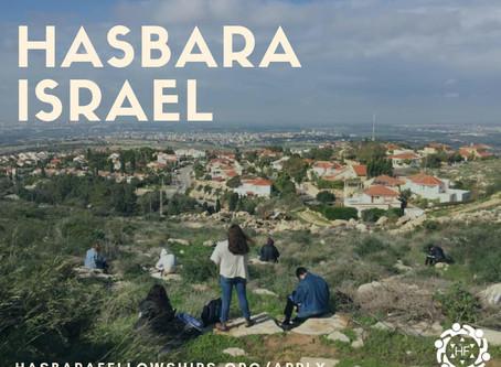 Travel Israel this Summer on Hasbara Fellowships