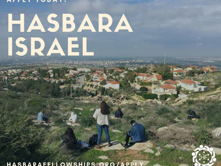 Travel Israel this Summer on Hasbara Fellowships