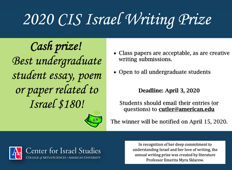 2020 CIS Israel Writing Prize
