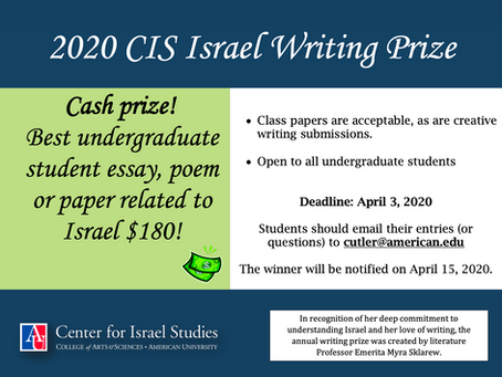 2020 CIS Israel Writing Prize