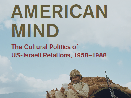Perceptions of Israel in the American Imagination with Shaul Mitelpunkt