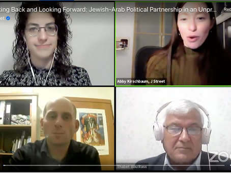 J Street: A Look at Jewish-Arab Political Cooperation in Israel Event Response