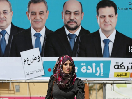 Arab Political Integration in Israel: How Far Has It Come?