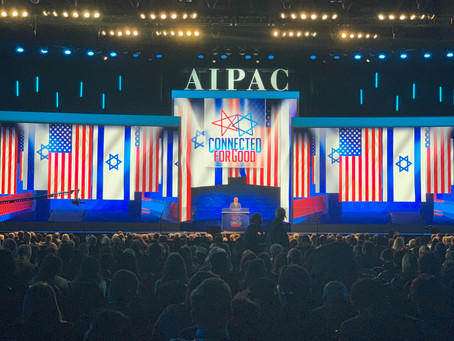 AIPAC 2019 Student Photo Collection