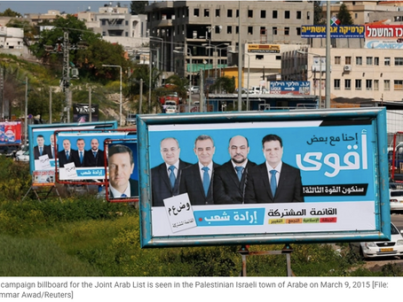 Arab Political Parties in Israel Today: Where Do They Fit In?