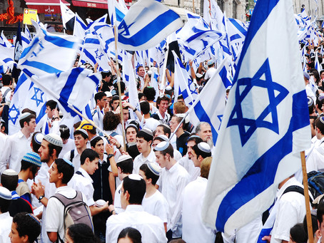 Zionism and the Jewish People
