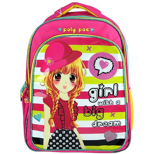 POLY PAC PS1740 BEST BUY SCHOOL BAG