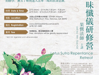 Feb 2020: Lotus Sutra Repentance Ceremony EVENT CANCELLED