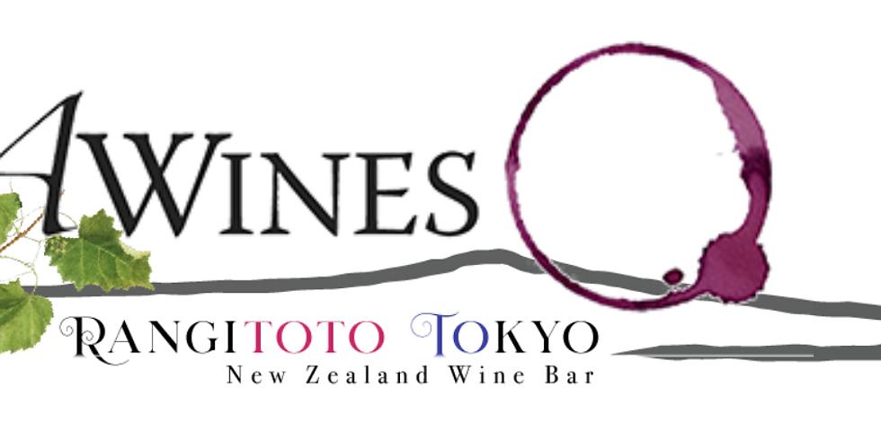 AWine Wine Dinner at Rangitoto Tokyo