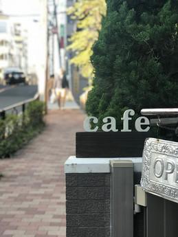Come try our delicious espresso