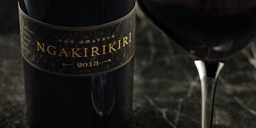 Villa Maria Winemaker's Premium Wine Tasting