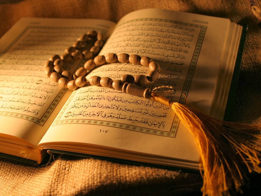 Are there Contradictions in the Quran?