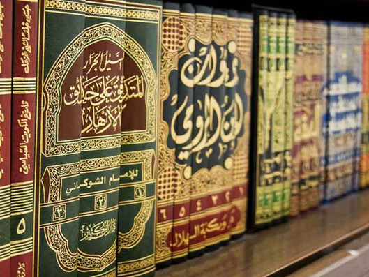 "The Rise of Hadith Forgery: Part 2 in our video series ""Can We Trust Hadith?"""