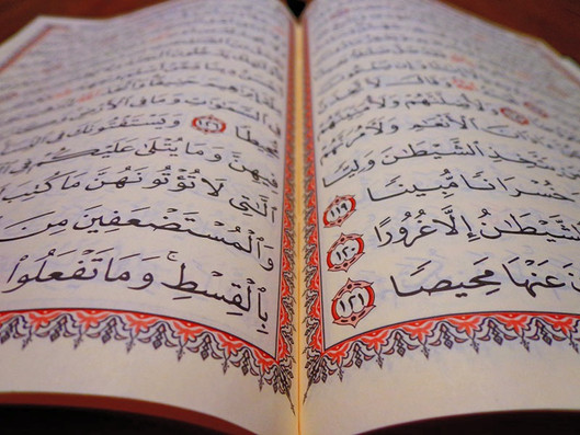 Can people read the Quran and draw their own meanings from it?
