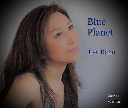 Blue Planet.JPG