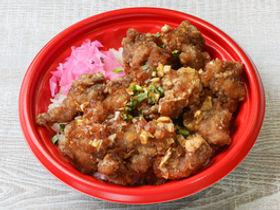 手作り唐揚げの油淋鶏丼01.jpeg