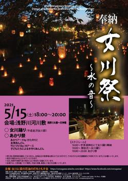 女川祭り01
