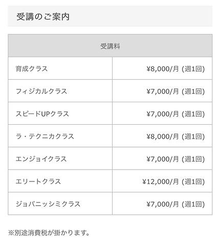 スクリーンショット 2021-03-04 14.14.42.png