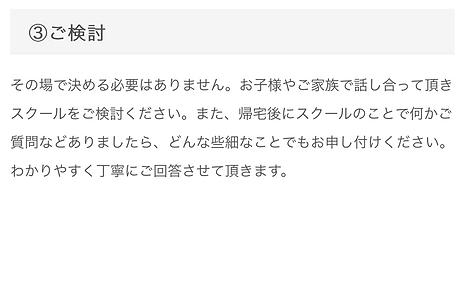 スクリーンショット 2021-03-04 23.51.36.png