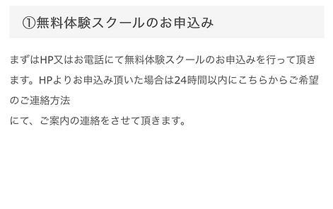 スクリーンショット 2021-03-04 23.51.09.png