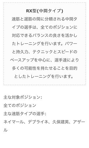 スクリーンショット 2021-03-05 1.01.40.png