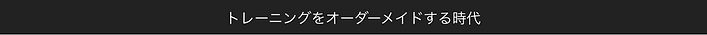 スクリーンショット 2021-03-05 1.24.34.png