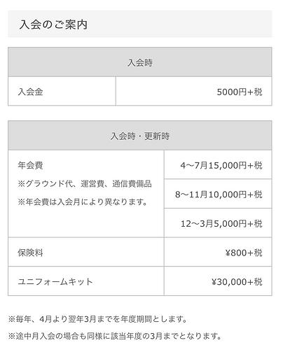 スクリーンショット 2021-03-04 14.14.26.png