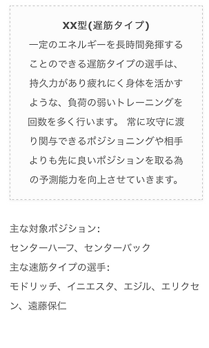 スクリーンショット 2021-03-05 1.01.51.png
