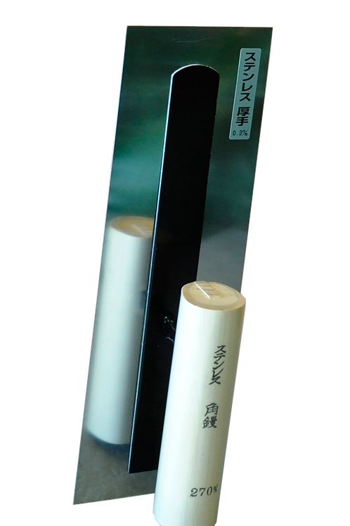 270mm Rectangular Stainless Steel Trowel