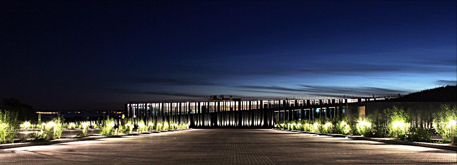 Giant's Causeway Visitors Centre