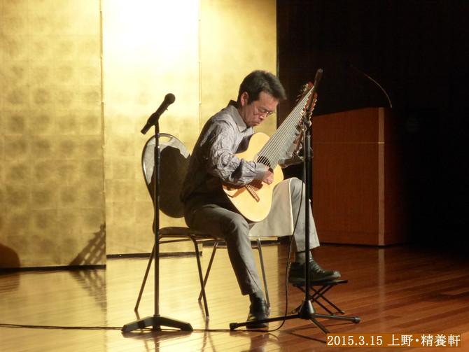 大晦日11弦クラッシックギター演奏会が開催されます。さらに、カウントダウンも!