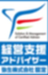 確定申告、決算、藤沢市辻堂神台、税務調査、税理士、税務会計